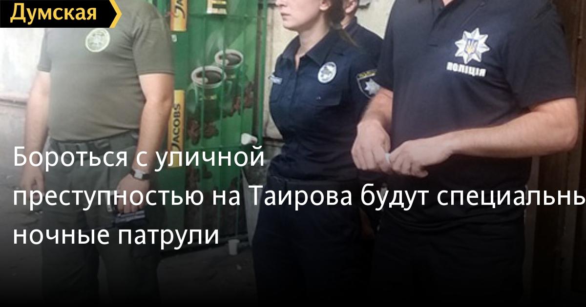 Ядовитые пауки в Казахстане  ФОТО НОВОСТИ