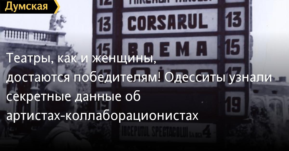 Новости верея московская область
