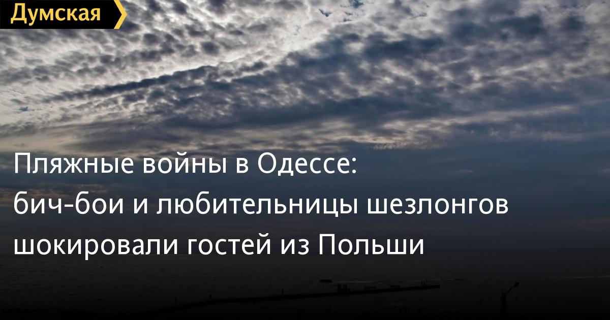 Мякотникова елена александровна муж дети фото