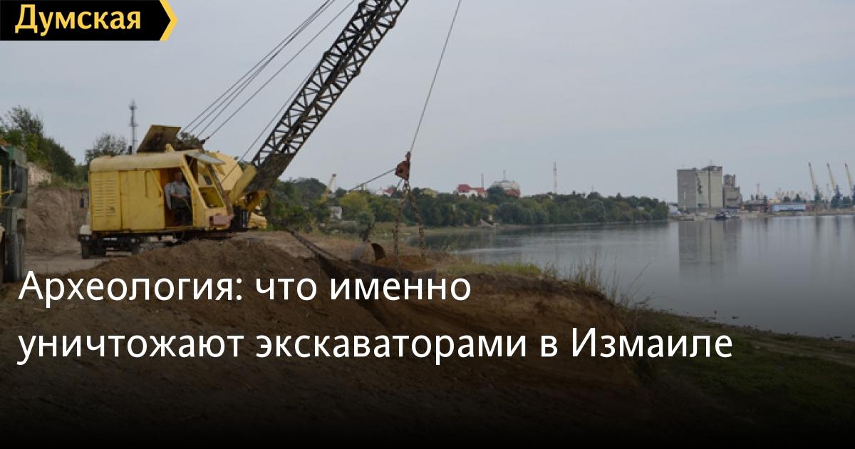 Новости украина о проведении евровидения