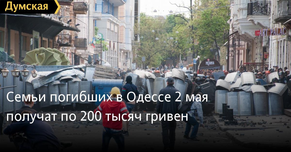 проститутки харьков 150 гривен