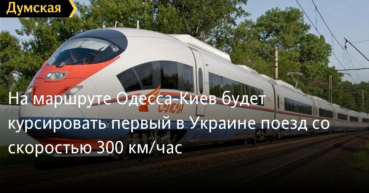 Москва запорожье чем доехать
