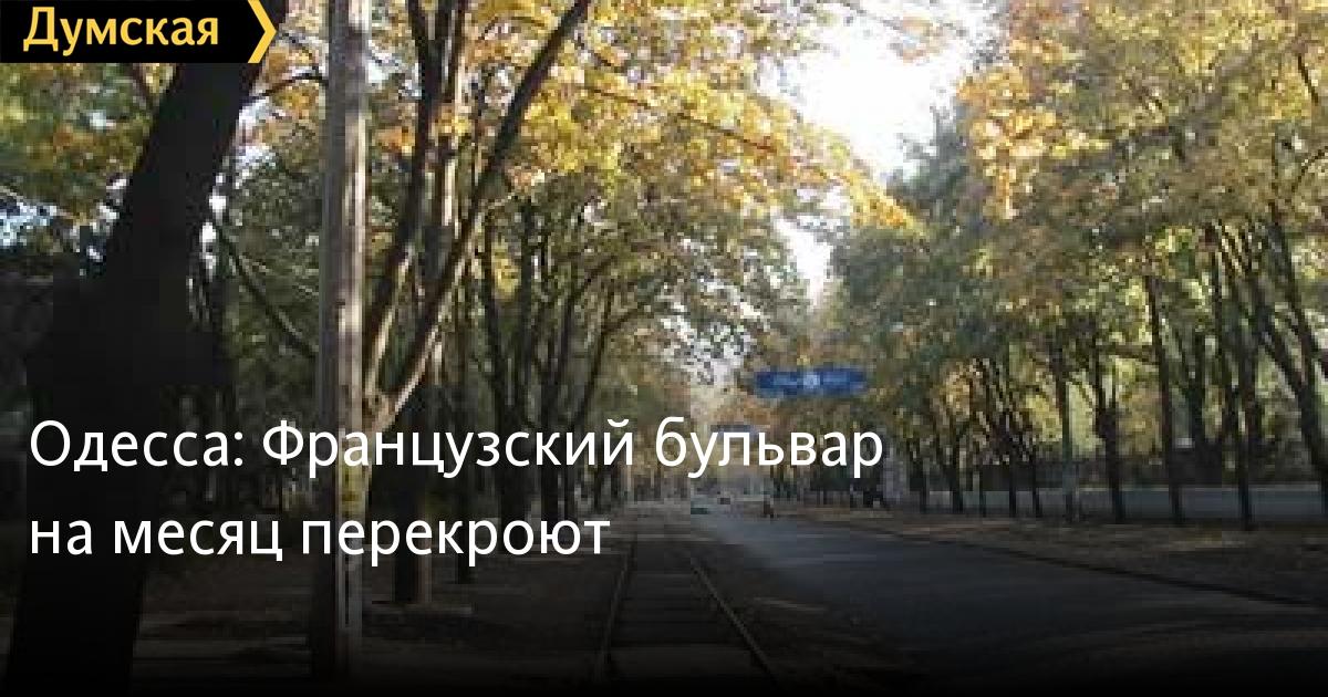 Основные новости из украины
