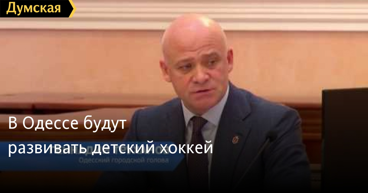 Официальный сайт Подмосковного отеля Свежий ветер
