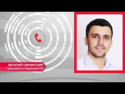 Новости луганской области первомайское