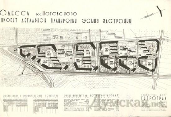 Схема застойки Посёлка Котовского, план поскота одесса, карта поскот Одесса.