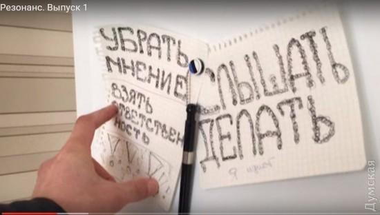 Деструктивный культ? Как в Одессе «король» молодежь охмуряет