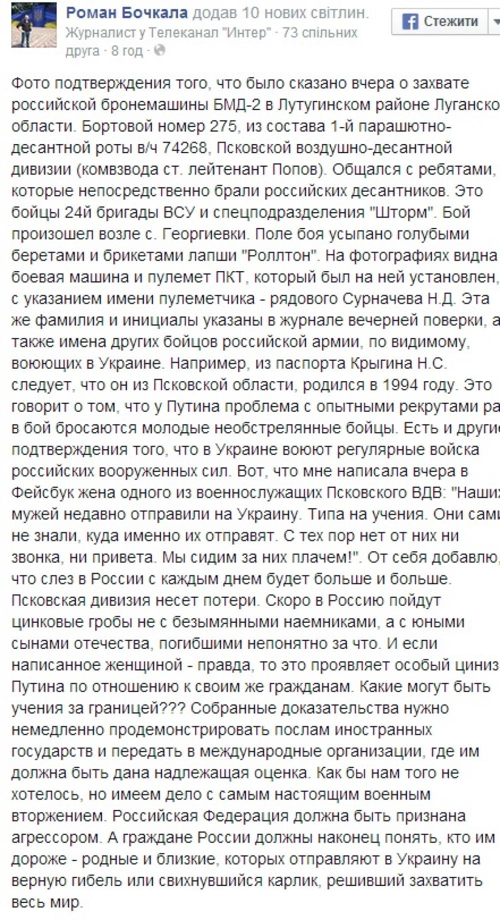 http://dumskaya.net/pics1/c15007-1408632600.jpg