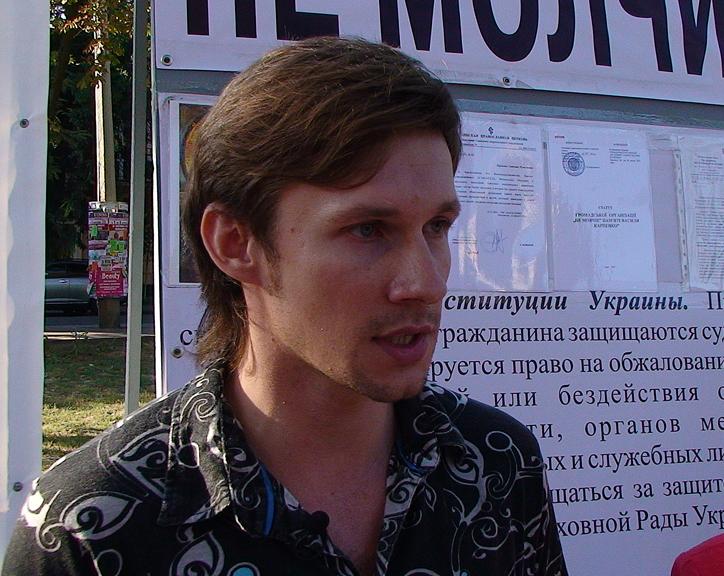 Сергей проценко одесса работа 15 летней девушке