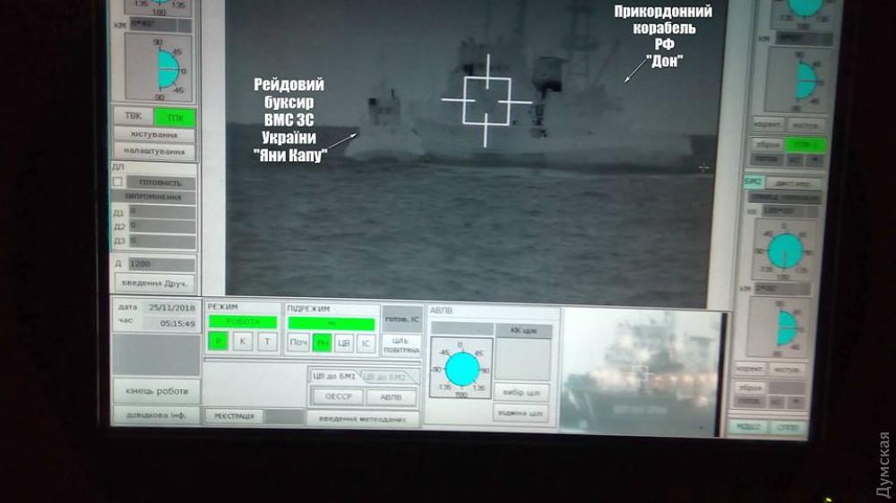 Кораблі РФ здійснили агресивні дії проти українських кораблів, - ВМС ЗСУ - Цензор.НЕТ 5506