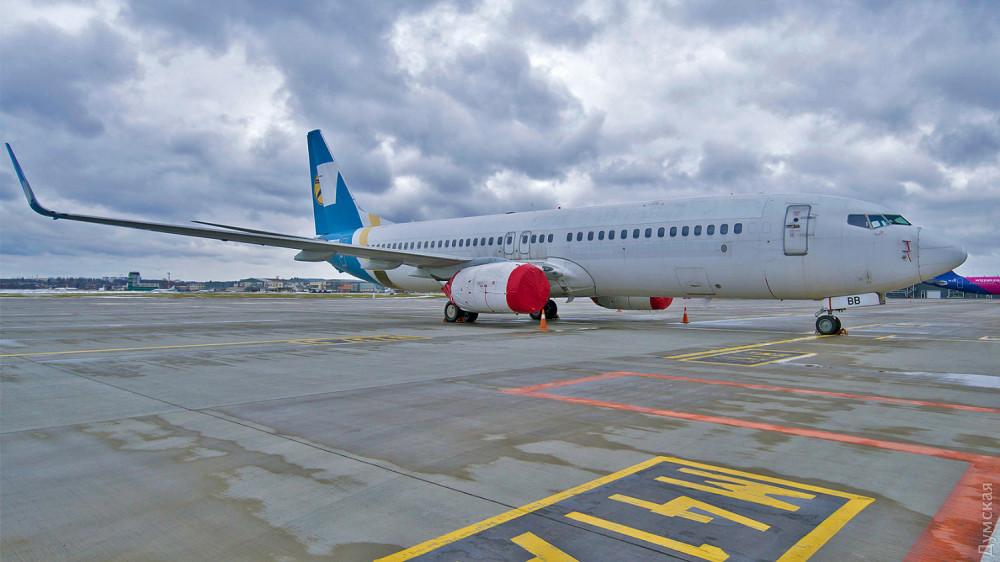 Новая украинская авиакомпания перегнала свой первый самолет в аэропорт « Жуляны» — это бывший борт МАУ | Новости Одессы