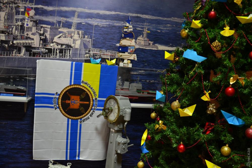 В Одесском военно-морском лицее