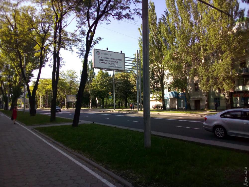 Донецкие коммунальщики по-прежнему на уровне: в центре очень чисто