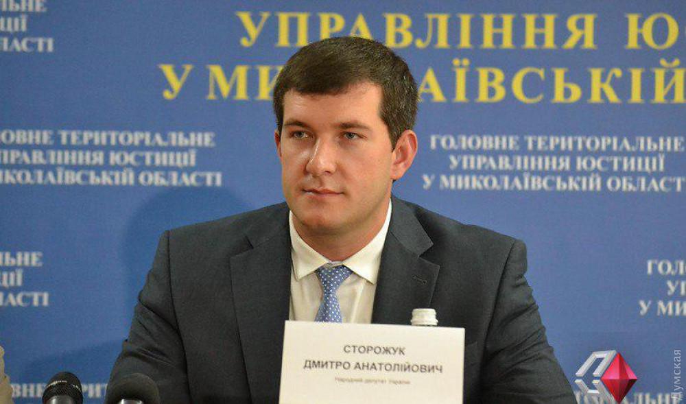 Первый заместитель Генпрокурора Дмитрий Сторожук