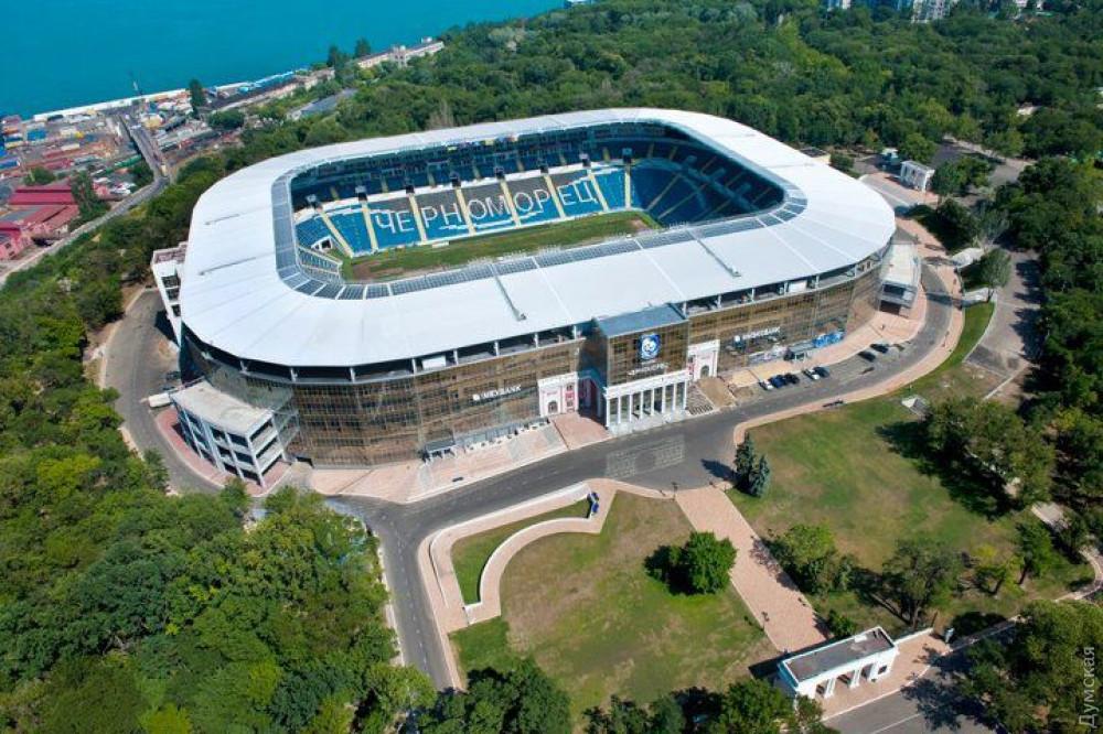 Стадион «Черноморец» попробуют продать в девятый раз  - 1