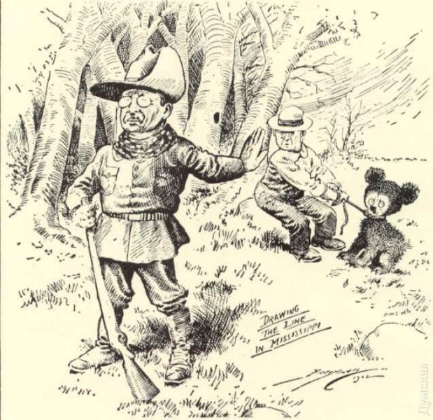 Тэд Рузвель и медведь