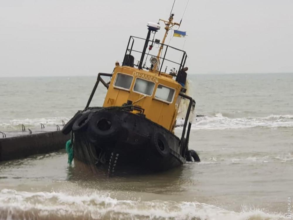 Буксир модернизировали для выхода в открытое море