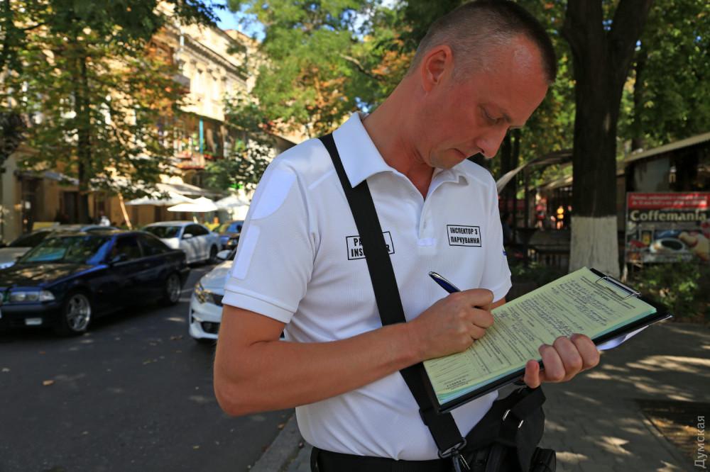 Одесские парковочные инспекторы выписали первые штрафы - 1
