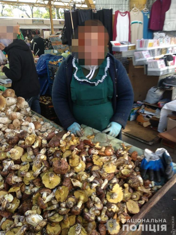 Продажа грибов сомнительного качества