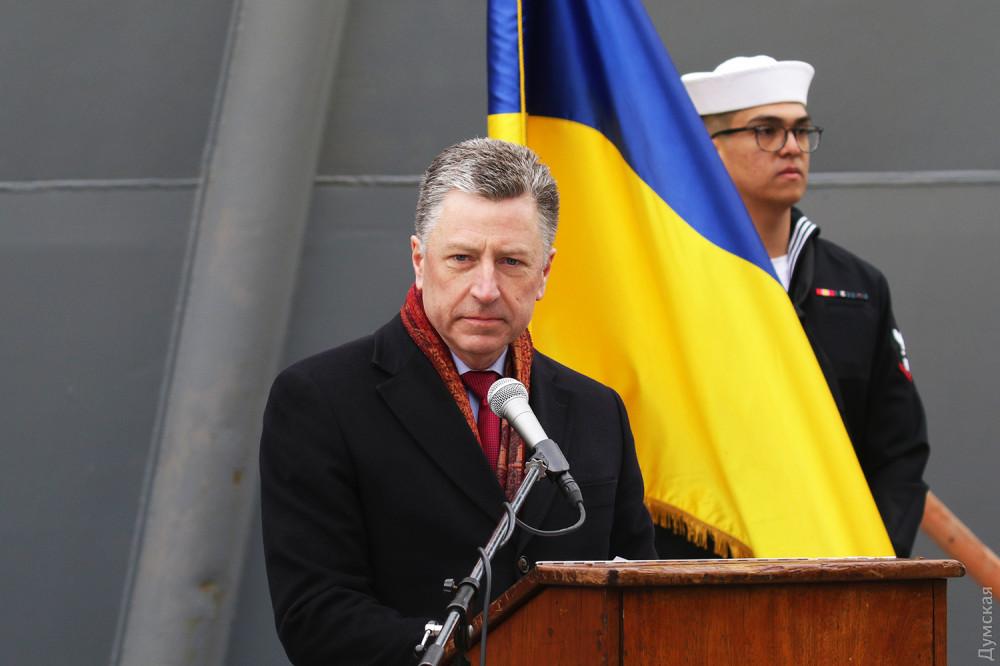 Спецпредставитель Госдепа в Украине господин Курт Волкер
