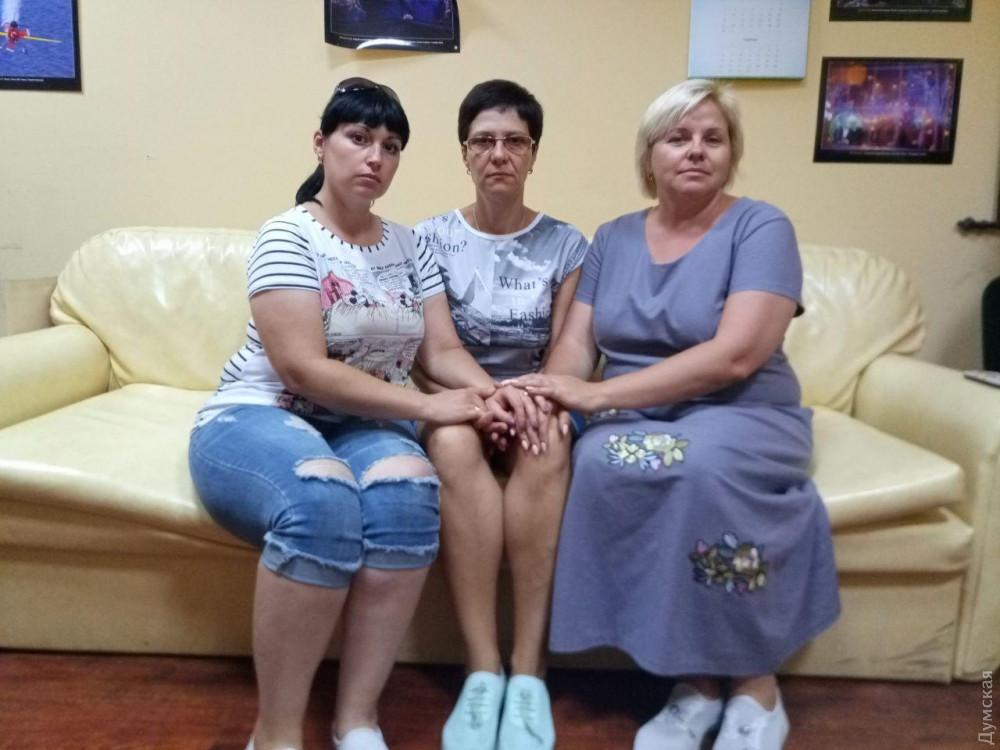 """Жены и дочери моряков танкера """"Рута"""""""