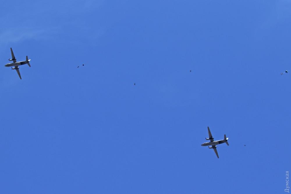 Десантирование с Ап-26