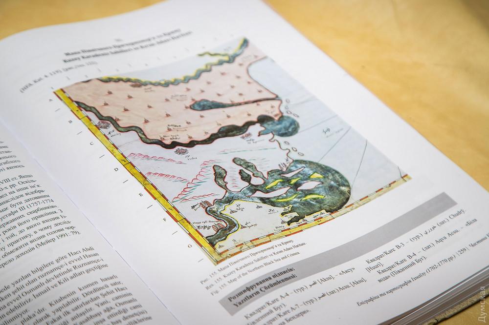 Карта Северного Причерноморья и Крыма XVII века. Дунай выполнен из серебра