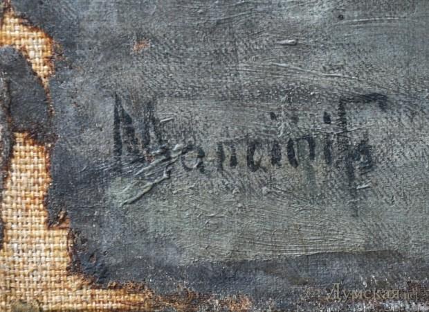 """Подпись """"Manchini F."""" до реставрации"""