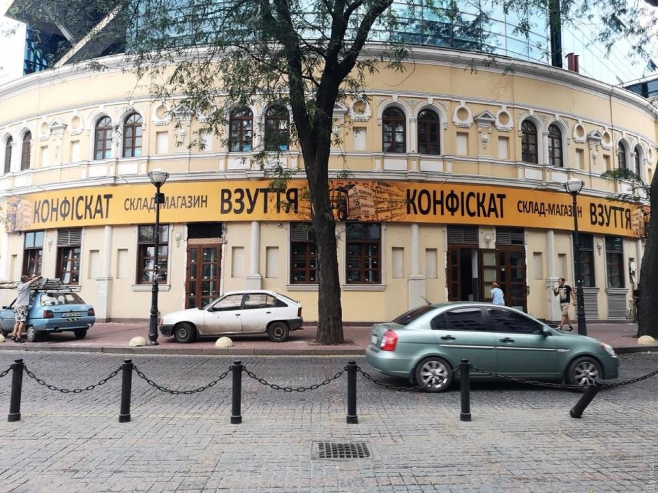 b7b8518c588c Круглый дом на Греческой «украсили» огромной вывеской склада ...