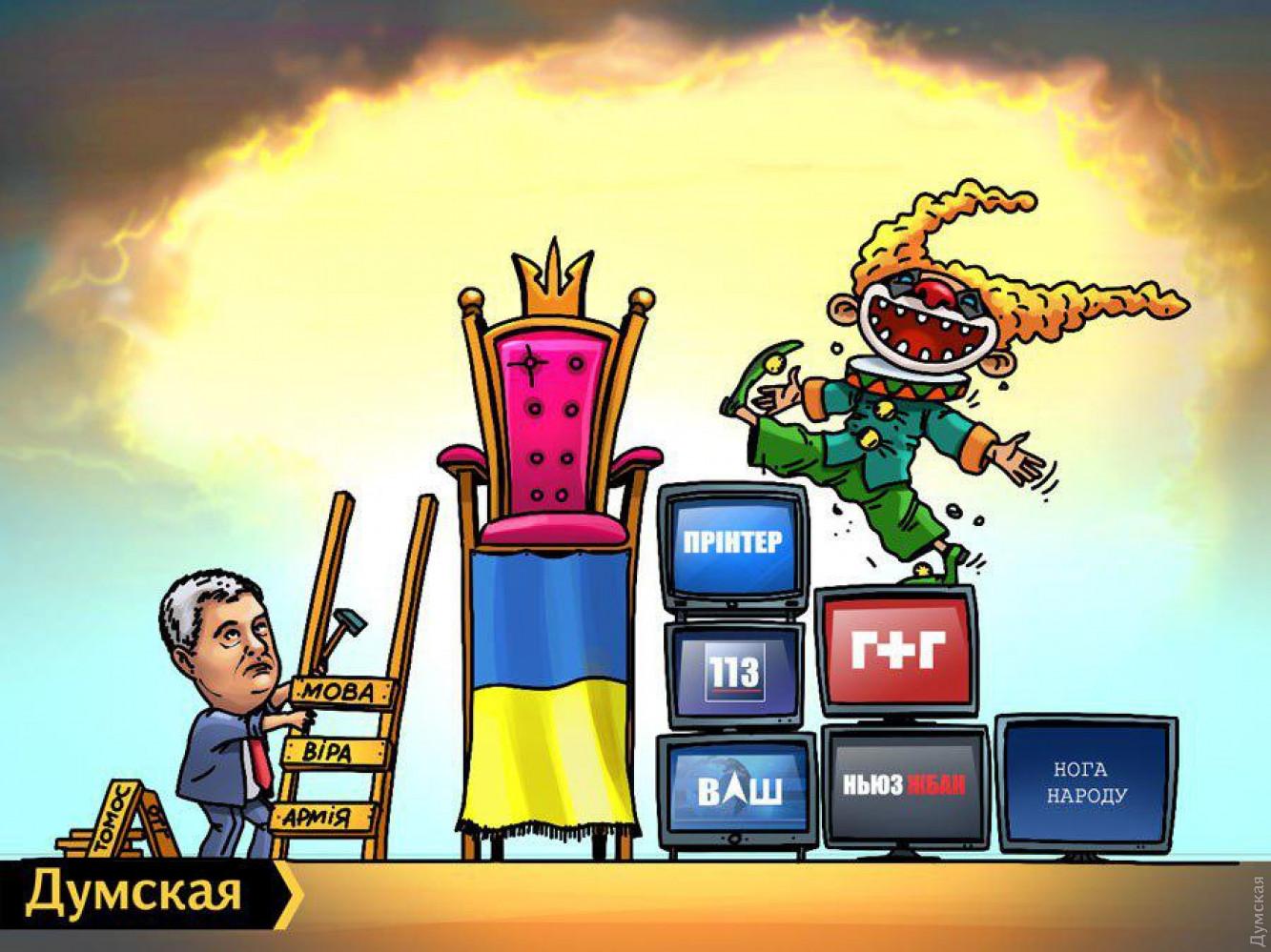 Наемники РФ настаивают на открытии КПВВ вне предложенных Украиной точек - в Счастье и Золотом, - Фриш - Цензор.НЕТ 907