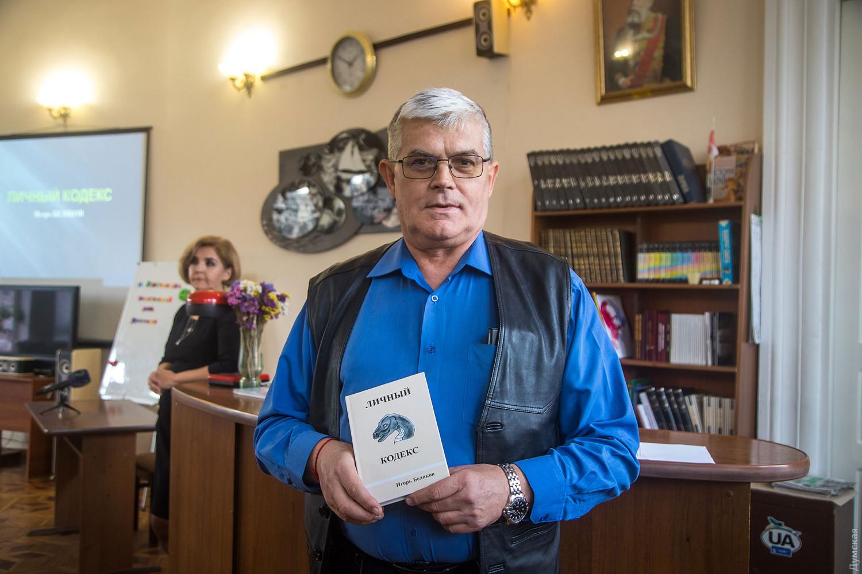 Игорь Беляков