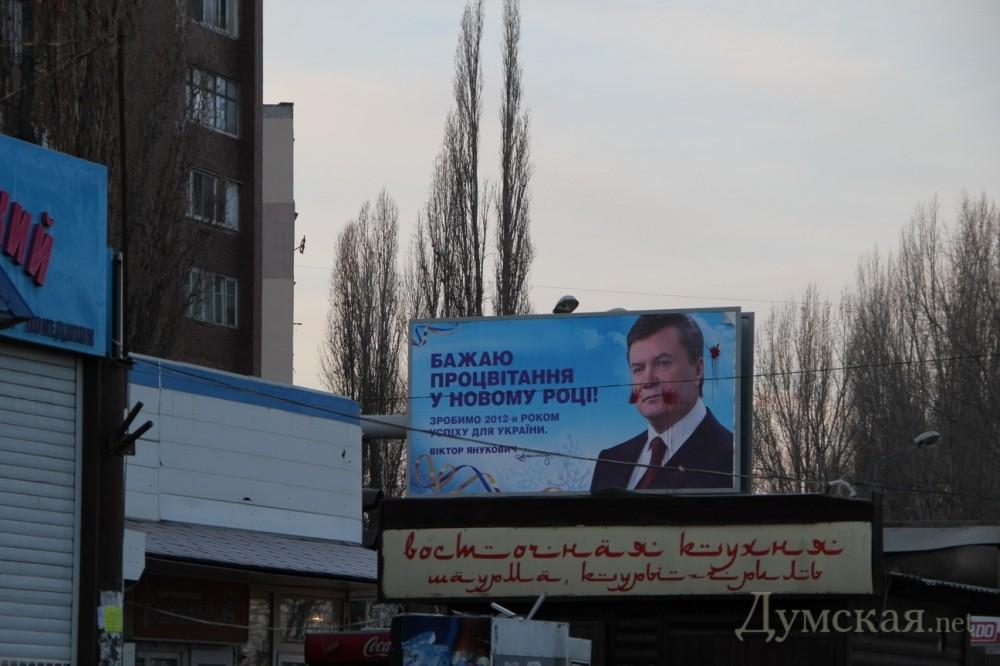 поздравление на билборде в одессе
