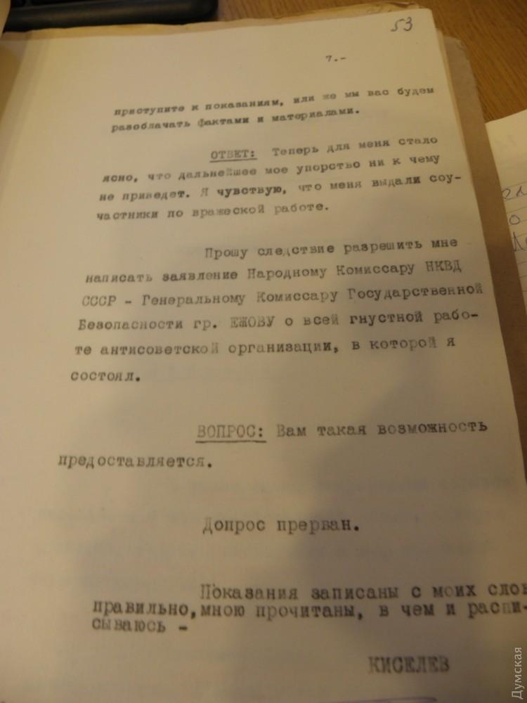 https://dumskaya.net/pics/b0/picturepicture_48391723189398_99303.jpg