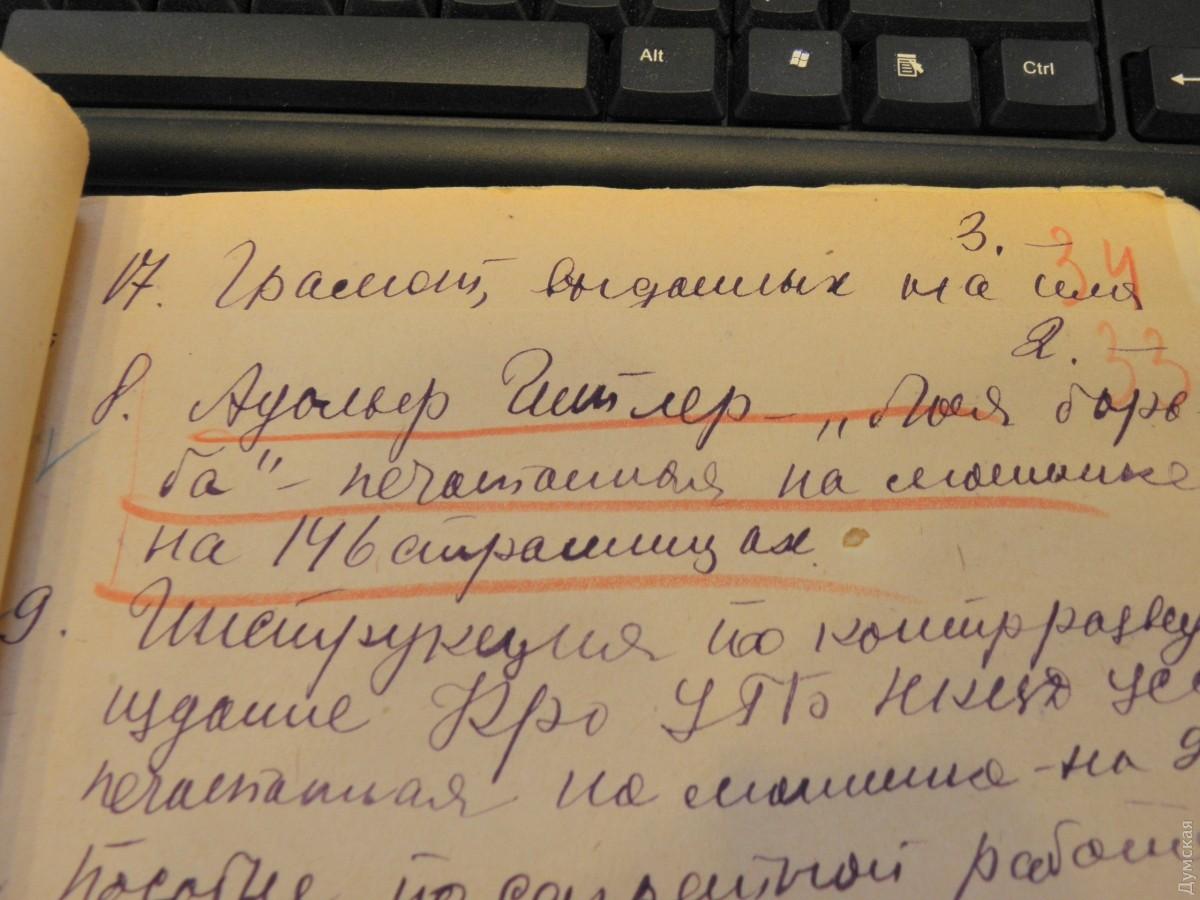 https://dumskaya.net/pics/b0/picturepicture_6004381189395_95693.JPG