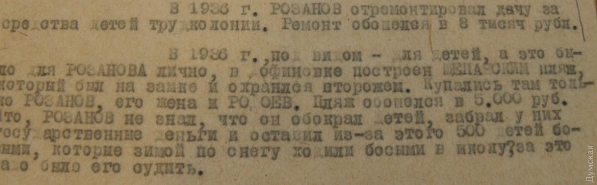 https://dumskaya.net/pics/b0/picturepicture_79211276189404_18484.jpg