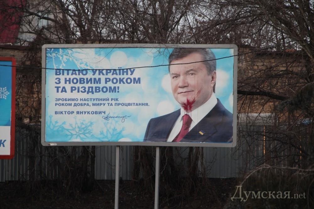 этом поздравление на билборде в одессе история том