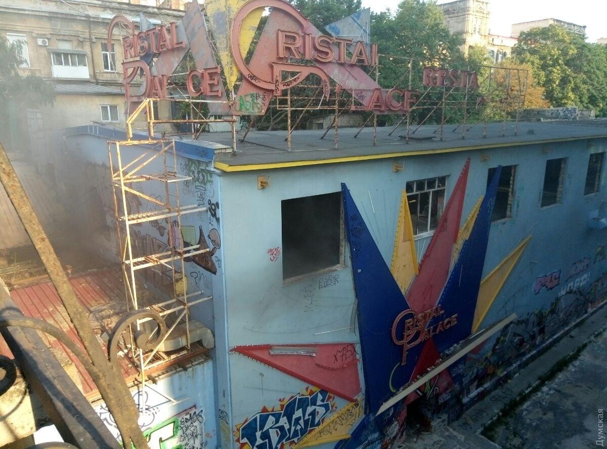 2012 автоматы смоленск игровые