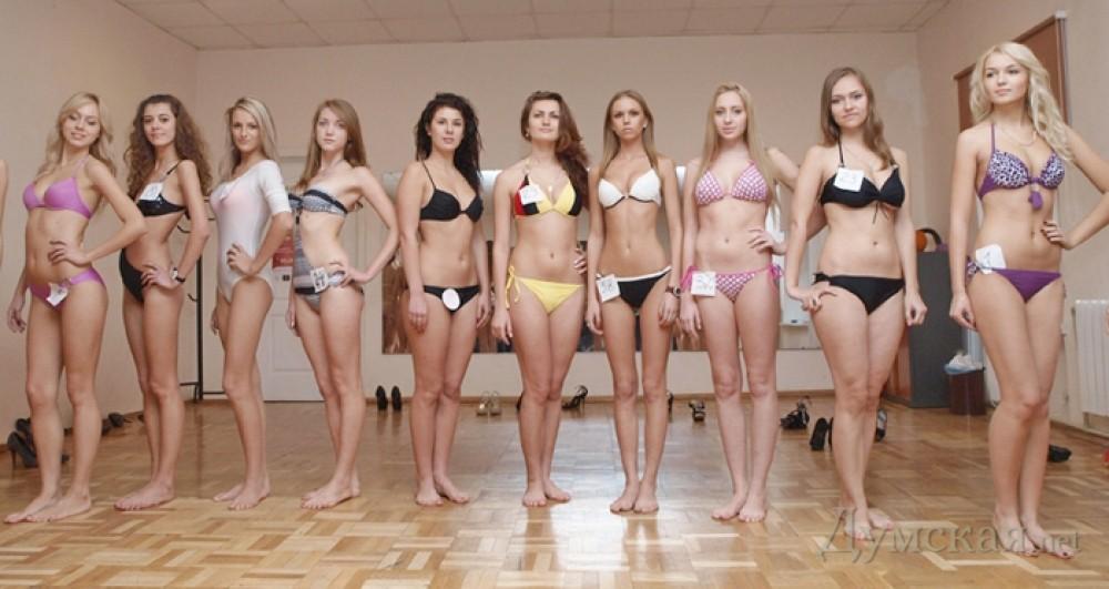Украинский кастинг молодых