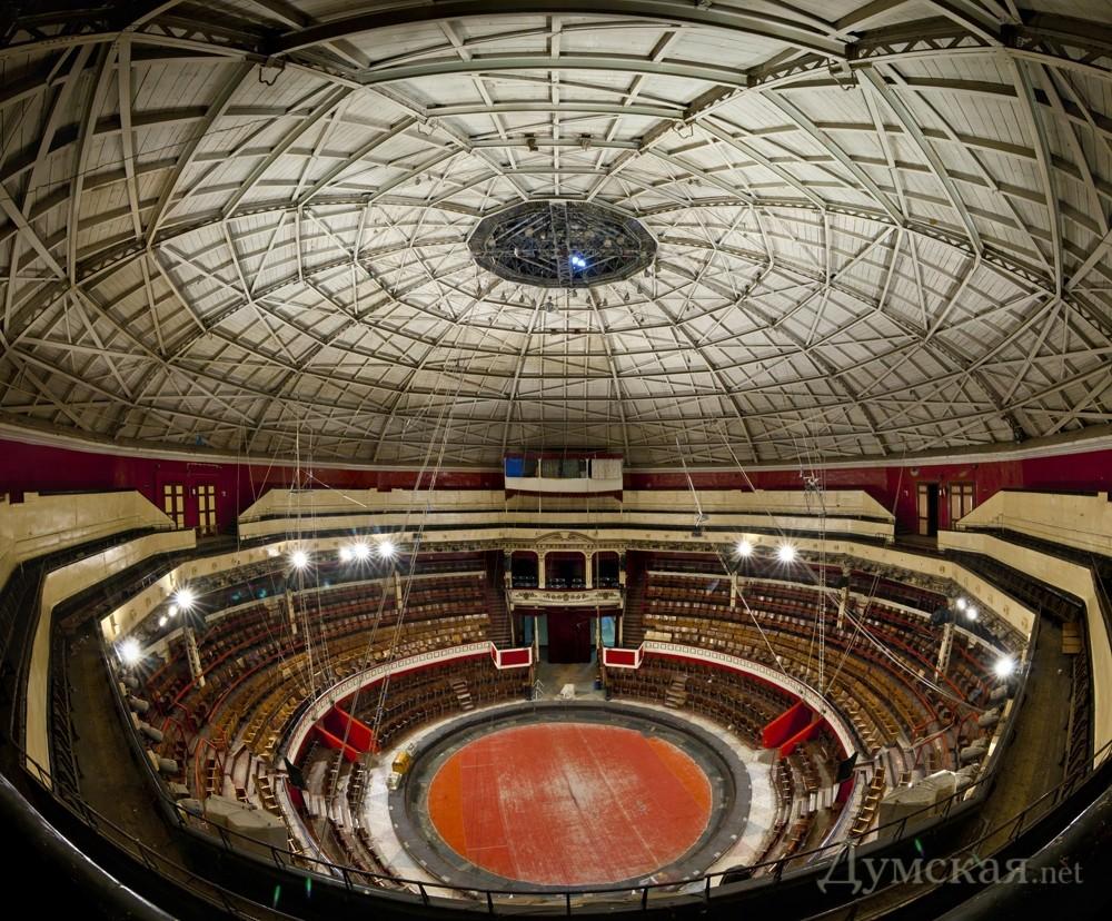 Одесский цирк схема зрительного зала фото 639