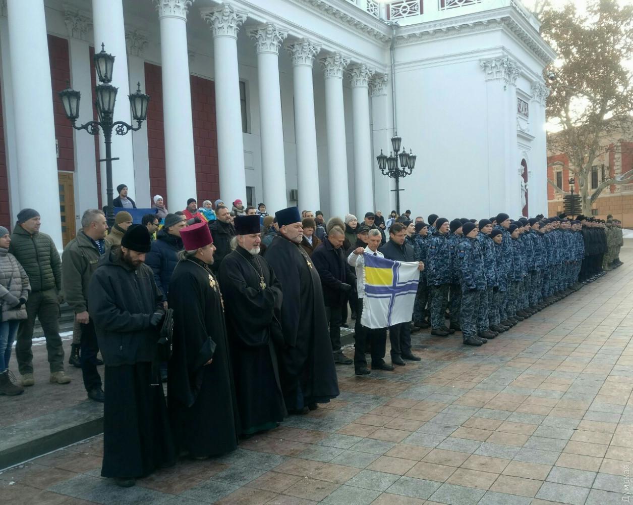 На знак підтримки захоплених у полон моряків прапор Військово-морських сил підняли у Вінниці - Цензор.НЕТ 2475