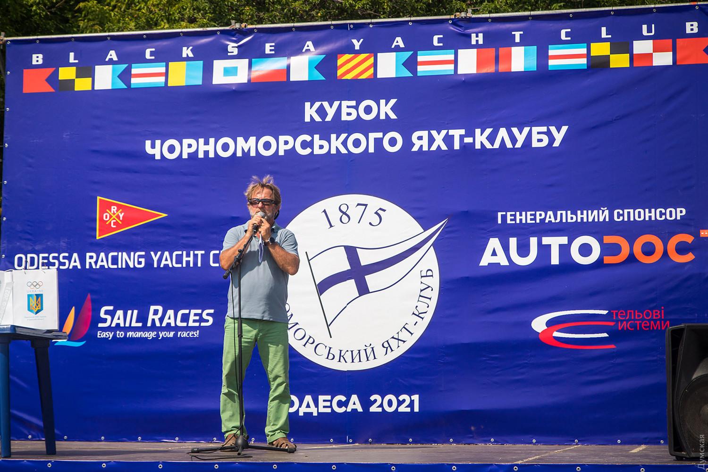 AUTODOC поддержал двухдневную регату  Одессе, фото-2