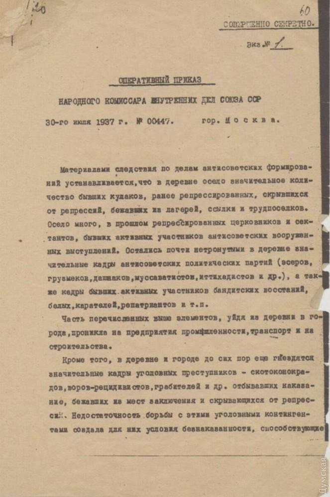 https://dumskaya.net/pics/b2/picturepicture_83790250189406_3226.jpg