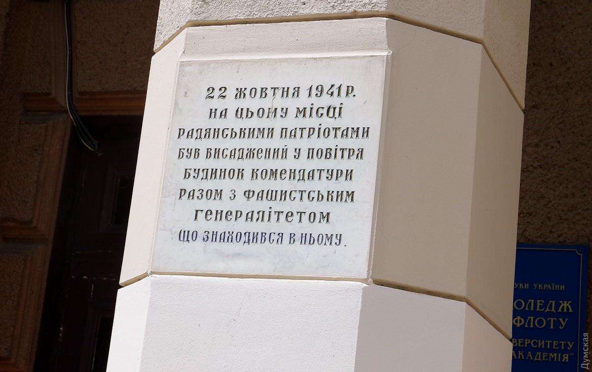 https://dumskaya.net/pics/b2/picturepicture_8739240189393_84415.jpg