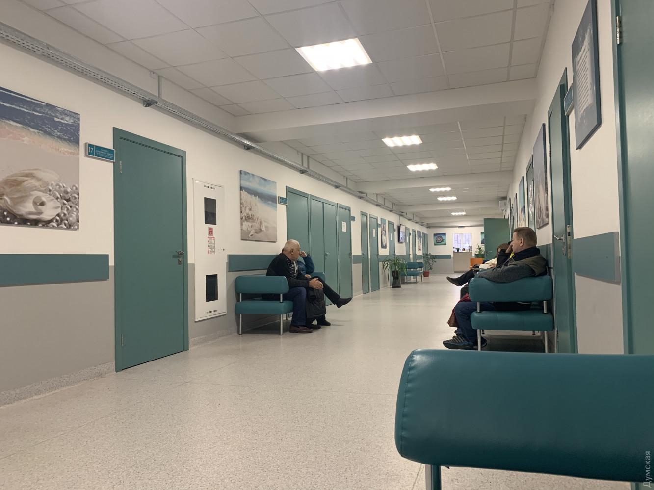 Муниципальная амбулатория