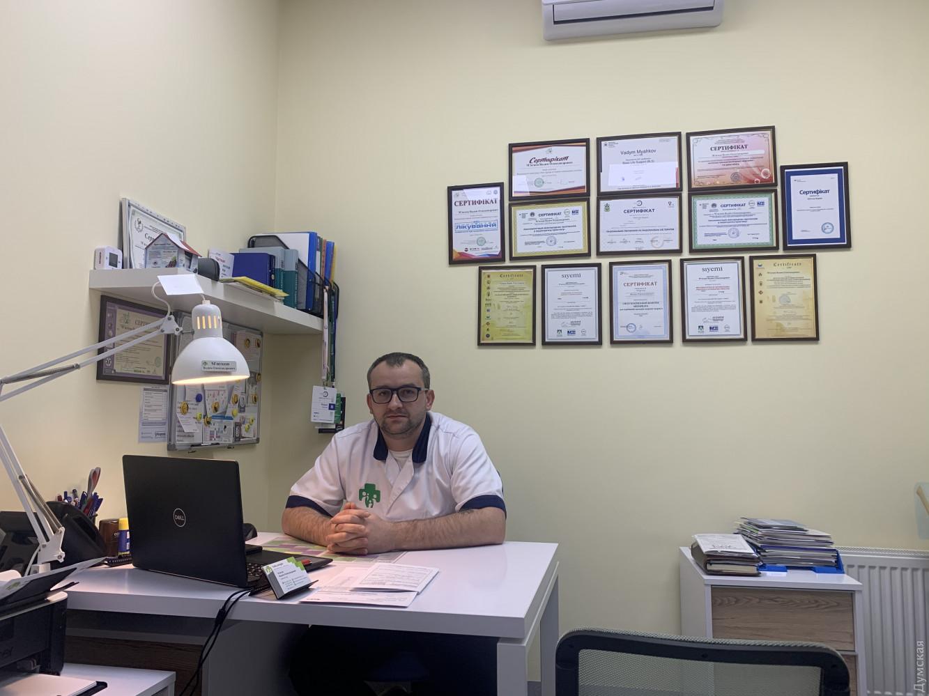 Семейный врач Вадим Мягков