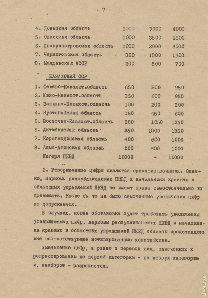 https://dumskaya.net/pics/b4/picturepicture_67051776189407_38757.jpg