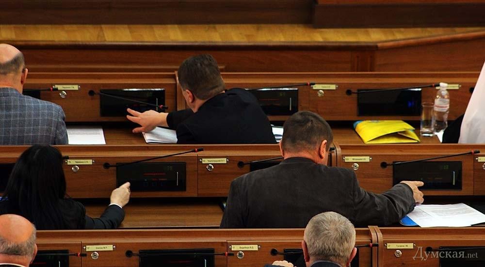 Картинки по запросу Одесский облсовет кнопка для голосования