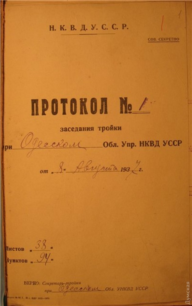 https://dumskaya.net/pics/b4/picturepicture_7076136189408_95741.jpg