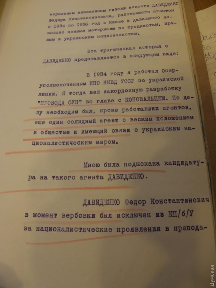 https://dumskaya.net/pics/b4/picturepicture_75570462189401_17953.jpg