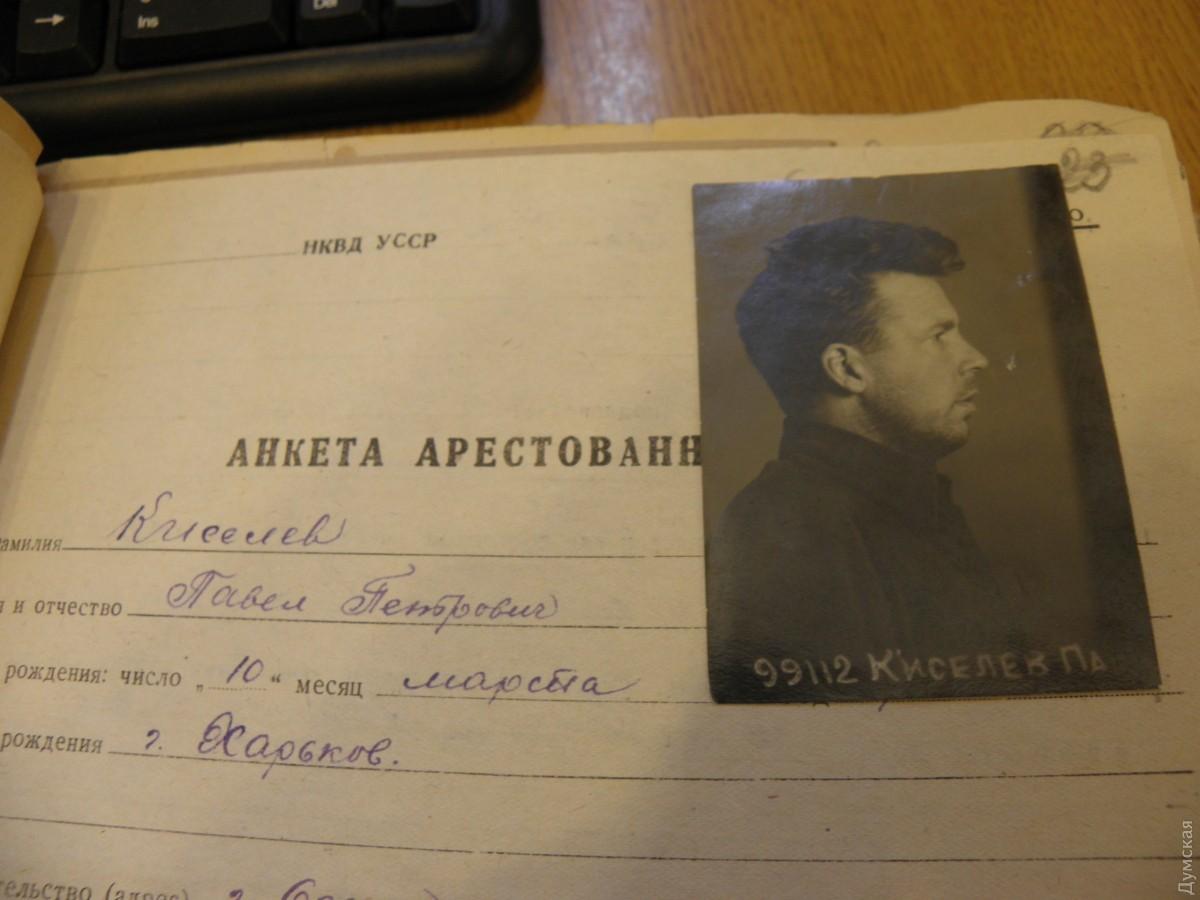 https://dumskaya.net/pics/b4/picturepicture_87129440189294_25280.JPG